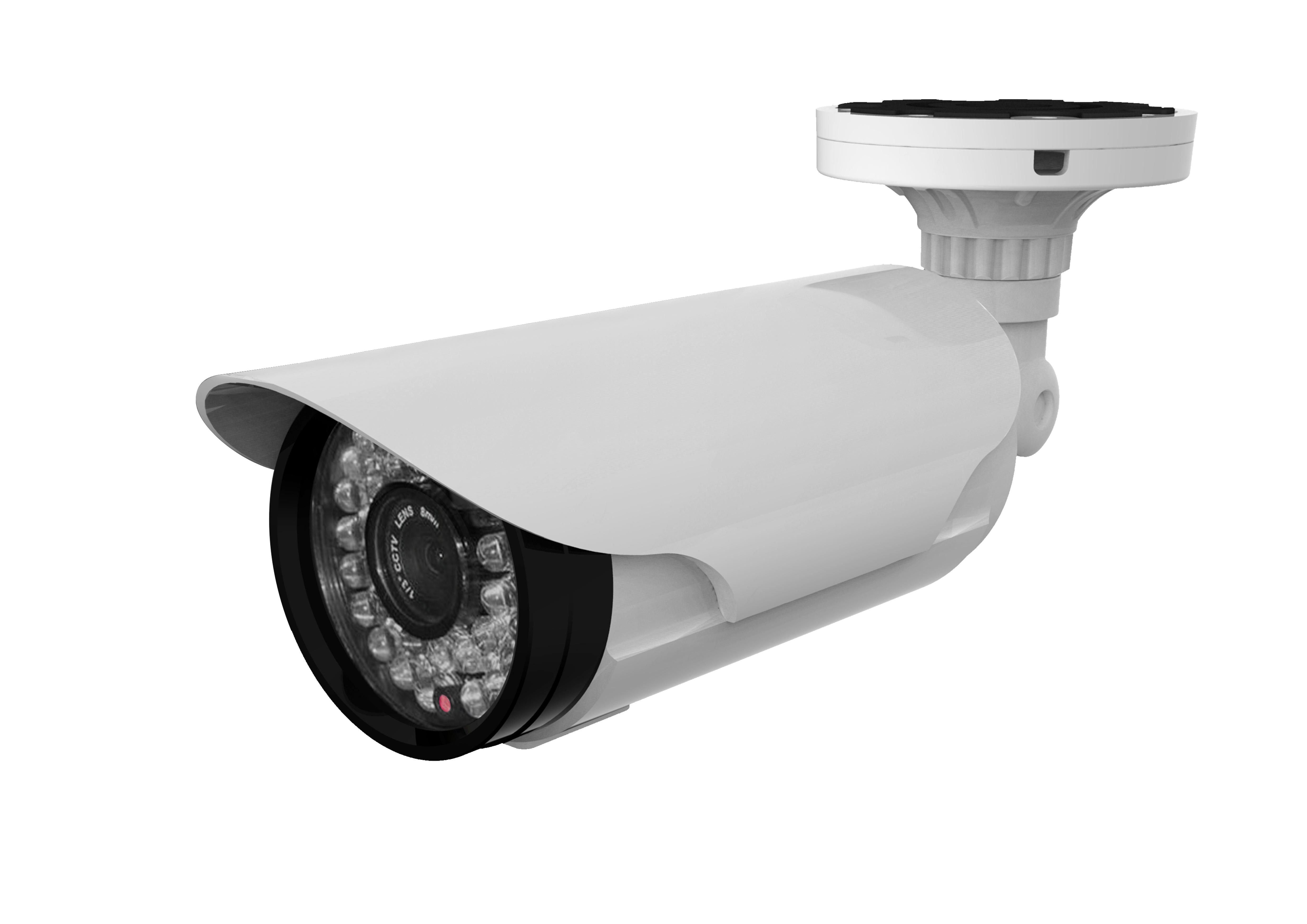 Videoüberwachung / Kameraüberwachung vom Fachhandel